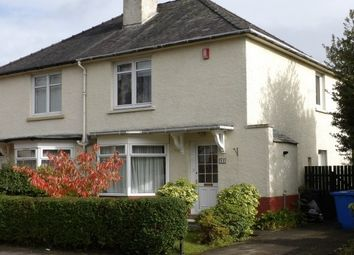 Thumbnail 2 bed semi-detached house to rent in Arrowsmith Avenue, Glasgow
