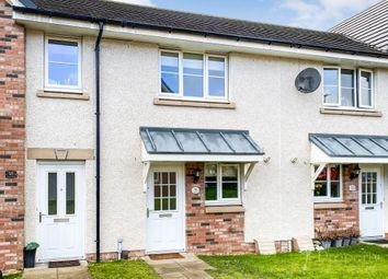 2 bed terraced house for sale in Pointpark Crescent, Uddingston, Glasgow G71