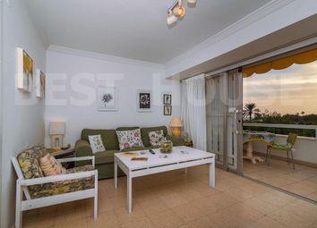 Thumbnail 2 bed apartment for sale in San Agustín, San Bartolome De Tirajana, Spain
