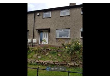 Thumbnail 2 bed terraced house to rent in Buttars Road, Dundee