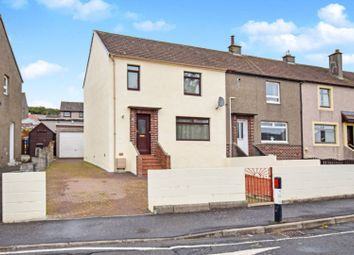 Thumbnail 3 bed semi-detached house for sale in Dalgleish Avenue, Cumnock
