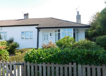 Thumbnail 2 bed semi-detached bungalow for sale in Nab Wood Grove, Nab Wood, Shipley