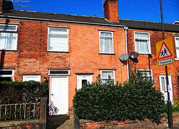 Thumbnail 2 bed property to rent in Old Hall Road, Chesterfield