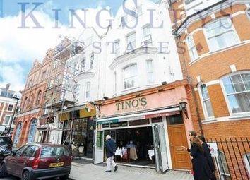Thumbnail Property to rent in Allitsen Road, London