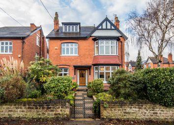 Thumbnail 6 bed detached house for sale in Teme Court, Melton Road, West Bridgford, Nottingham