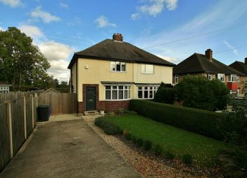 Thumbnail 2 bed semi-detached house to rent in Church Street North, Old Whittington