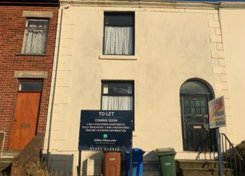 Thumbnail 3 bedroom flat to rent in Chorley West Business Park, Ackhurst Road, Chorley