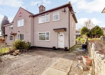 Thumbnail 3 bed end terrace house for sale in Redcliffe Grove, Keighley