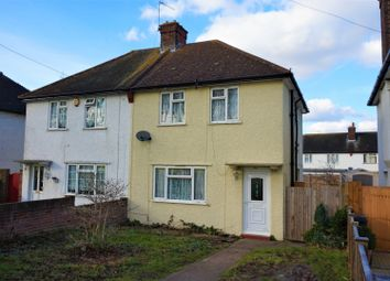 Thumbnail 3 bed semi-detached house for sale in Waddon Way, Croydon