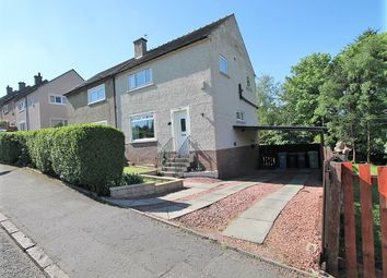 Thumbnail 3 bed semi-detached house for sale in Melvinhall Road, Lanark