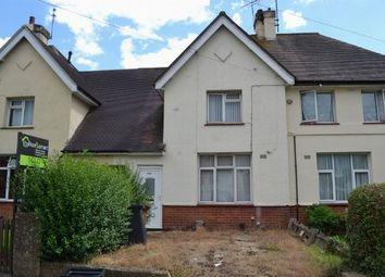 Thumbnail 2 bed terraced house for sale in Hazeldene Road, Kingsley, Northampton