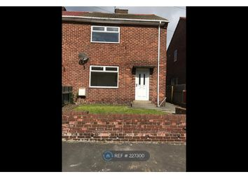 Thumbnail 2 bed semi-detached house to rent in Oak Road Easington, Peterlee