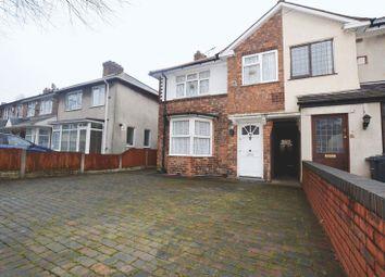 Thumbnail 3 bedroom terraced house for sale in Crowther Road, Erdington, Birmingham