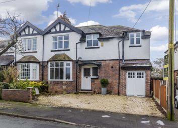 4 bed semi-detached house for sale in Stuart Avenue, Trentham ST4