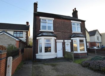 Thumbnail 3 bed semi-detached house for sale in Alfreton Road, South Normanton, Alfreton, Derbyshire