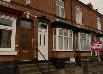 Thumbnail 4 bedroom shared accommodation to rent in Oscott Road, Perry Barr, Birmingham
