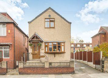 2 bed detached house for sale in Smawthorne Lane, Castleford, West Yorkshire WF10