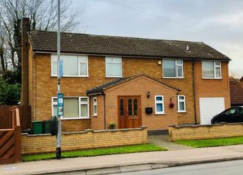 Thumbnail 5 bed detached house for sale in Rosemead Drive, Oadby, Leicester, Leicestershire