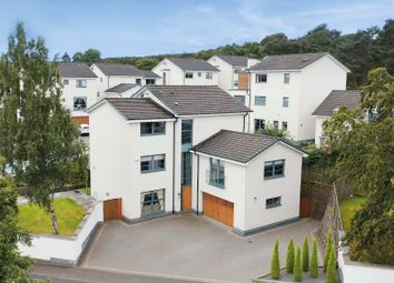 Thumbnail 6 bed detached house for sale in Canniesburn Drive, Bearsden, East Dunbartonshire
