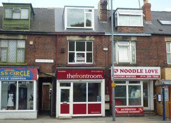 Thumbnail Duplex to rent in Abbeydale Road, Abbeydale, Sheffield