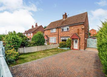 2 bed semi-detached house for sale in Ladywood Road, Dartford, Kent DA2