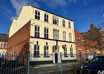 Thumbnail 2 bed flat to rent in Church Street, Ashton-Under-Lyne