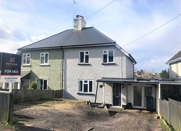Thumbnail 3 bed semi-detached house for sale in Streamers Meadows, Honiton