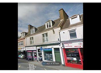 Thumbnail 2 bed flat to rent in Sandgate, Ayr