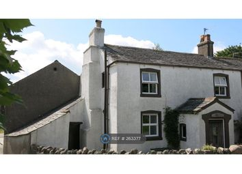 Thumbnail 2 bed semi-detached house to rent in Pardshaw, Cockermouth