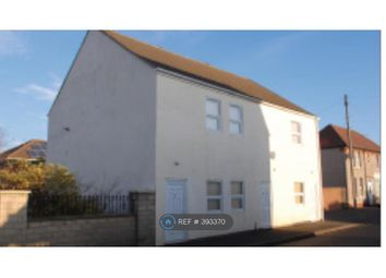 Thumbnail 2 bed flat to rent in High Street, Clowne