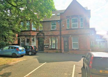 Thumbnail 2 bed flat to rent in Sutton Road, Erdington