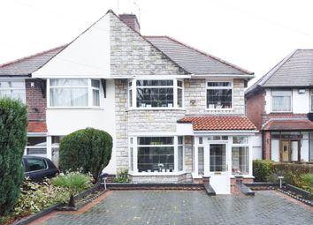 Thumbnail 3 bed semi-detached house for sale in Knightwick Crescent, Erdington, Birmingham