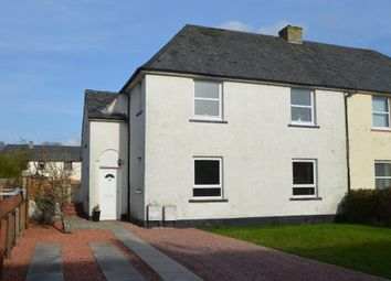 Thumbnail 2 bed flat for sale in Hardie Street, Alexandria, West Dunbartonshire