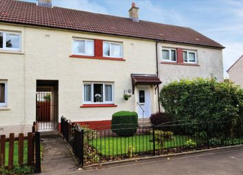 Thumbnail 2 bed terraced house for sale in St Brides Way, Bothwell, South Lanarkshire