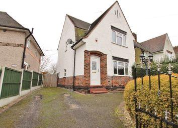 Thumbnail 2 bedroom terraced house for sale in Dennis Avenue, Beeston, Nottingham