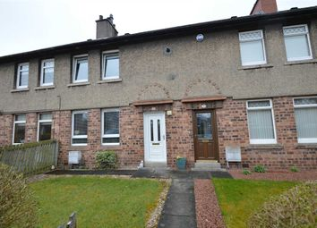 Thumbnail 2 bed terraced house for sale in Newfield Crescent, Hamilton