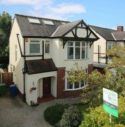 Thumbnail 5 bedroom detached house for sale in Scholes Lane, Prestwich, Manchester