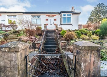 Thumbnail 2 bed bungalow for sale in West Road, Wigton, Cumbria
