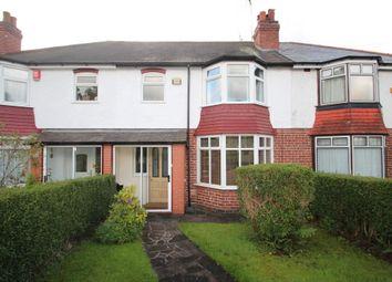 Thumbnail 3 bed terraced house for sale in Court Oak Road, Quinton, Birmingham