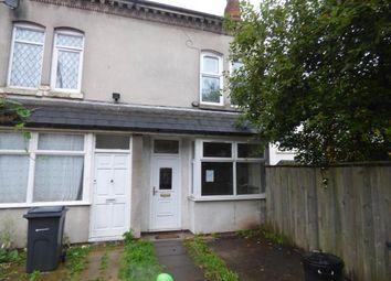Thumbnail 3 bedroom end terrace house for sale in Oakfield Avenue, Oldfield Road, Birmingham, West Midlands