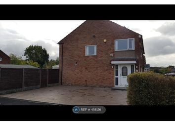 Thumbnail 3 bed semi-detached house to rent in Willowdale Avenue, Heald Green, Cheadle