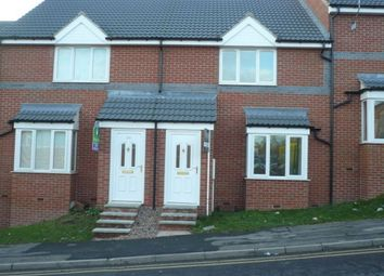 Thumbnail 2 bed town house to rent in Carr Hill Court, Balby, Doncaster