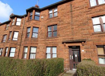 Thumbnail 2 bed flat for sale in 1332 Paisley Road West Flat 1/2, Hillington, Hillington, Glasgow