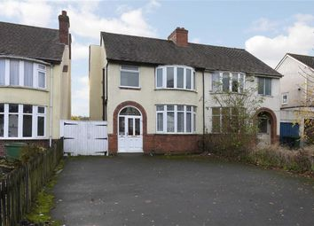 Thumbnail 3 bed semi-detached house to rent in Delph Road, Brierley Hill