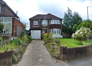 Thumbnail 3 bed property for sale in Lindsworth Road, Kings Norton, Birmingham