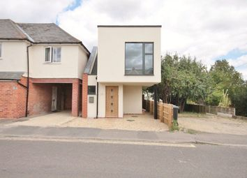 Thumbnail 2 bed property to rent in Wessex Road, Didcot