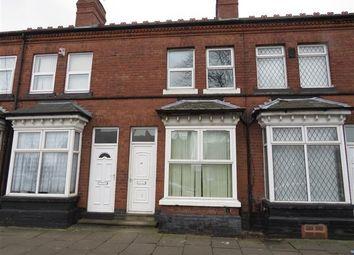 Thumbnail 3 bedroom property to rent in Marsh Hill, Erdington, Birmingham