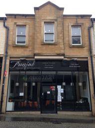 Thumbnail Retail premises for sale in Portland Street, Kilmarnock