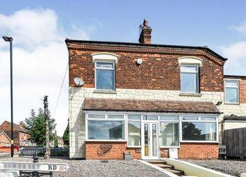 Thumbnail 2 bed end terrace house for sale in Court Lane, Erdington, Birmingham, West Midlands