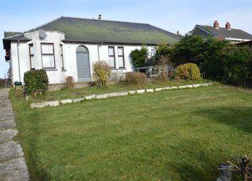Thumbnail 2 bed semi-detached house for sale in Muirburn Place, Coalburn, Lanark